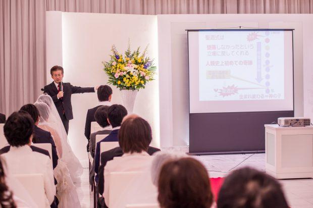 式典前の講義